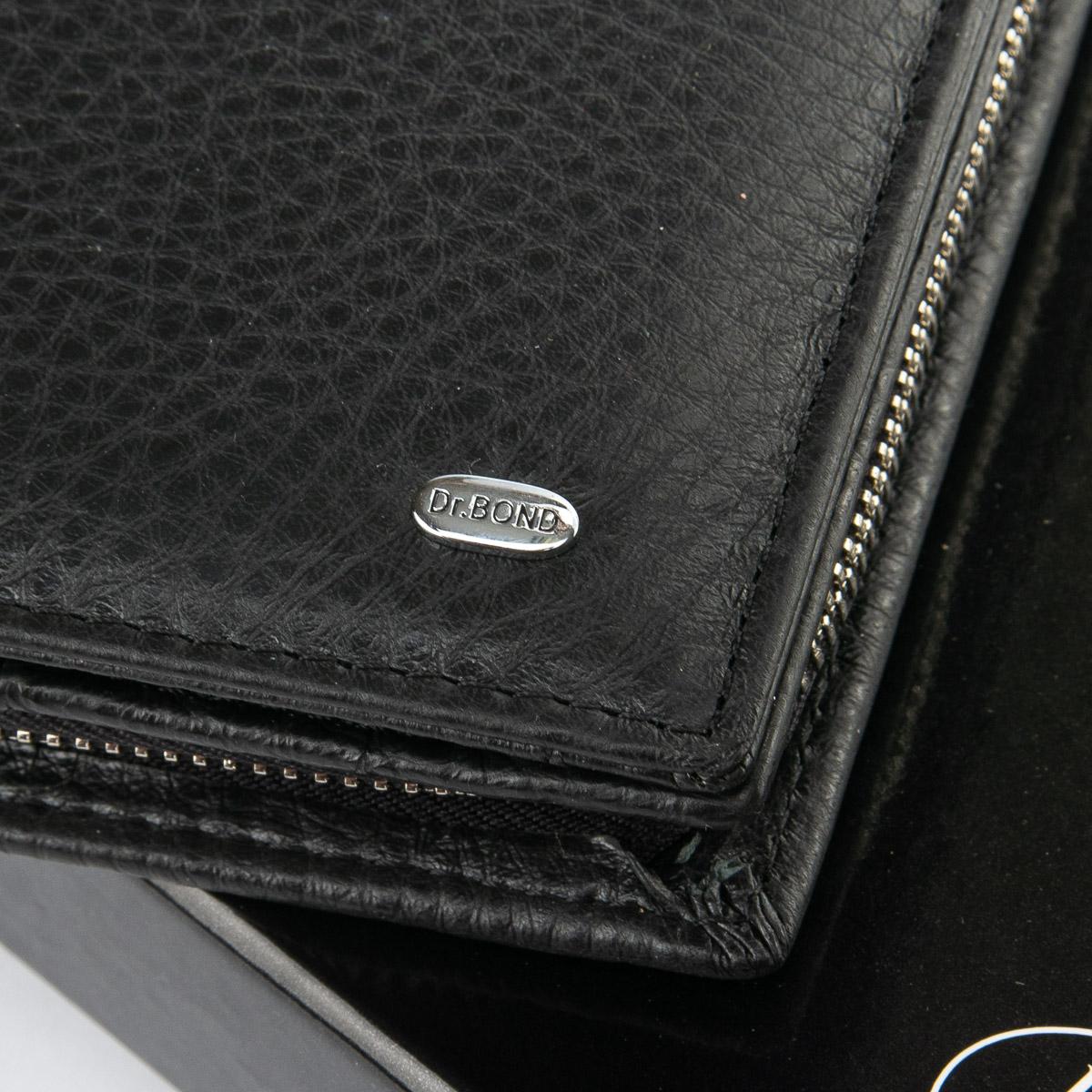 Кошелек Classic кожа DR. BOND WMB-3M black