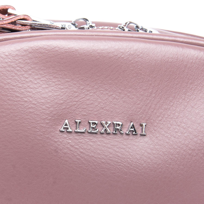 Сумка Женская Рюкзак кожа ALEX RAI 08-2 8695-2 purple - фото 4