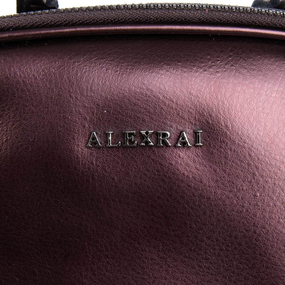 Сумка Женская Рюкзак кожа ALEX RAI 08-2 8694-2 brown - фото 5