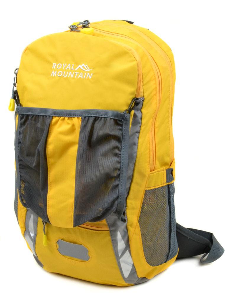Уценка Рюкзак 8328 yellow