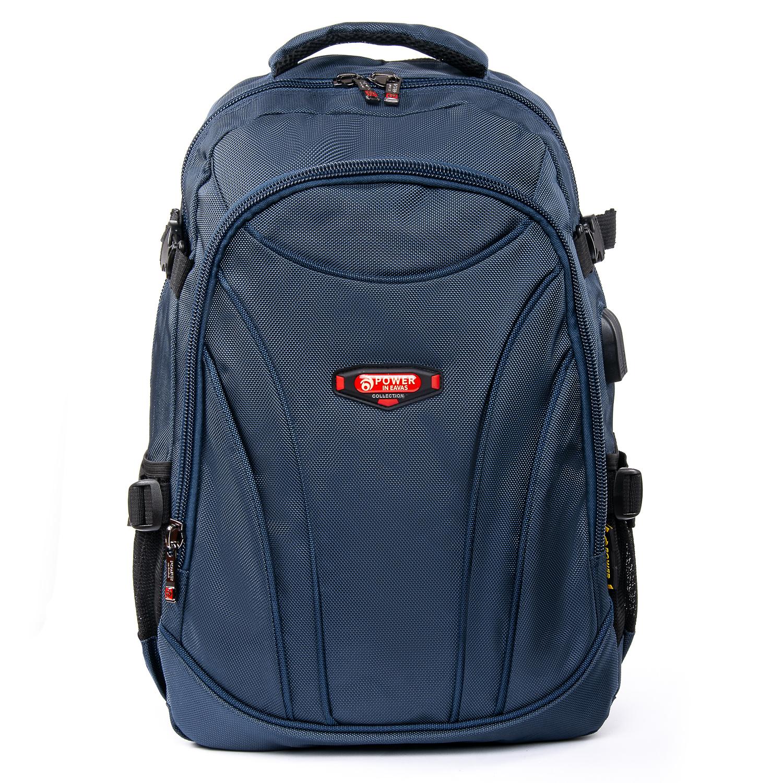 Рюкзак Городской нейлон Power In Eavas 9688 blue