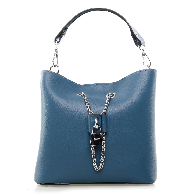 Сумка Женская Классическая иск-кожа FASHION 7-03 8220 blue