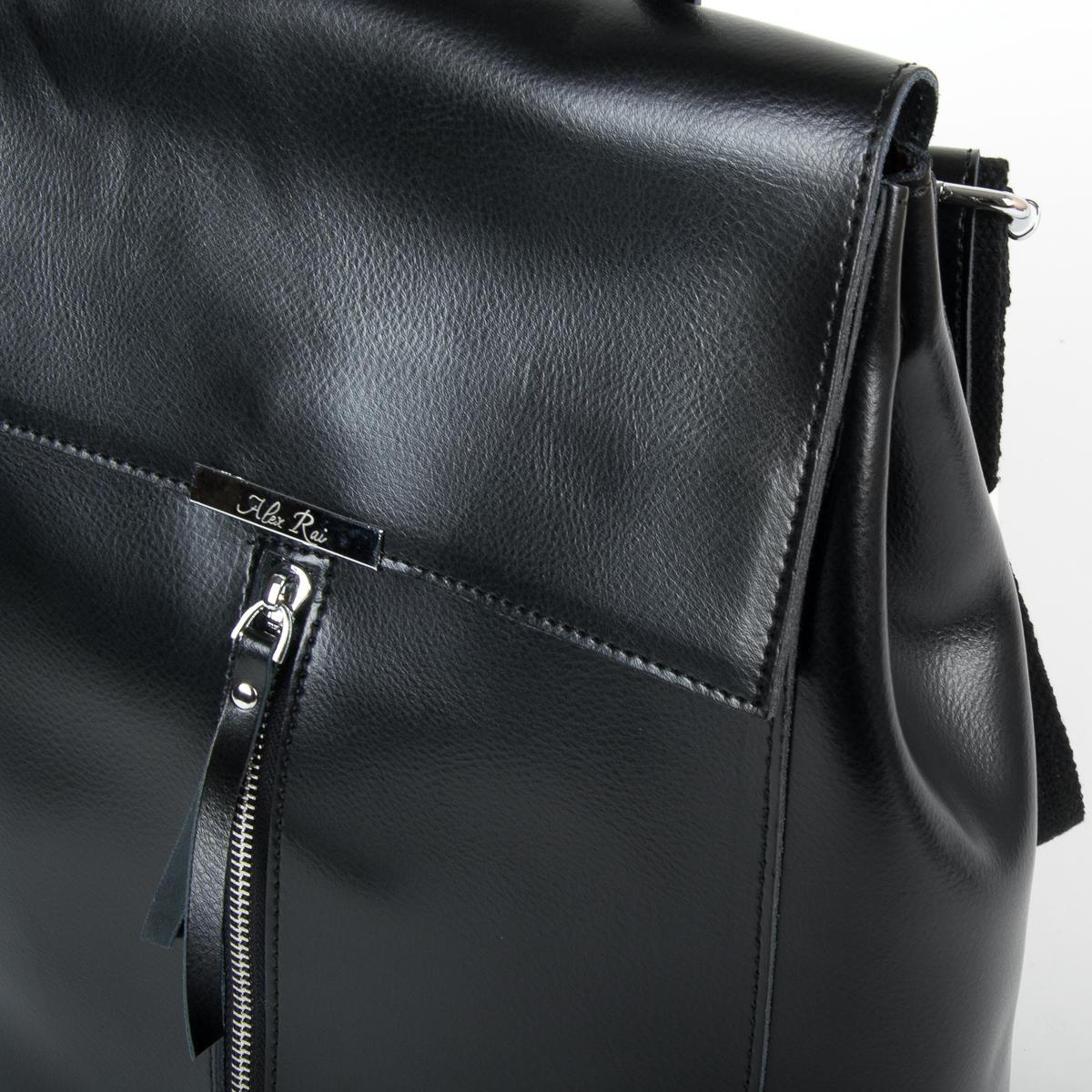 Сумка Женская Рюкзак кожа ALEX RAI 9-01 373 black - фото 3