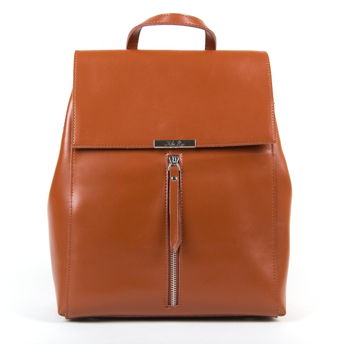 Сумка Женская Рюкзак кожа ALEX RAI 9-01 373 khaki