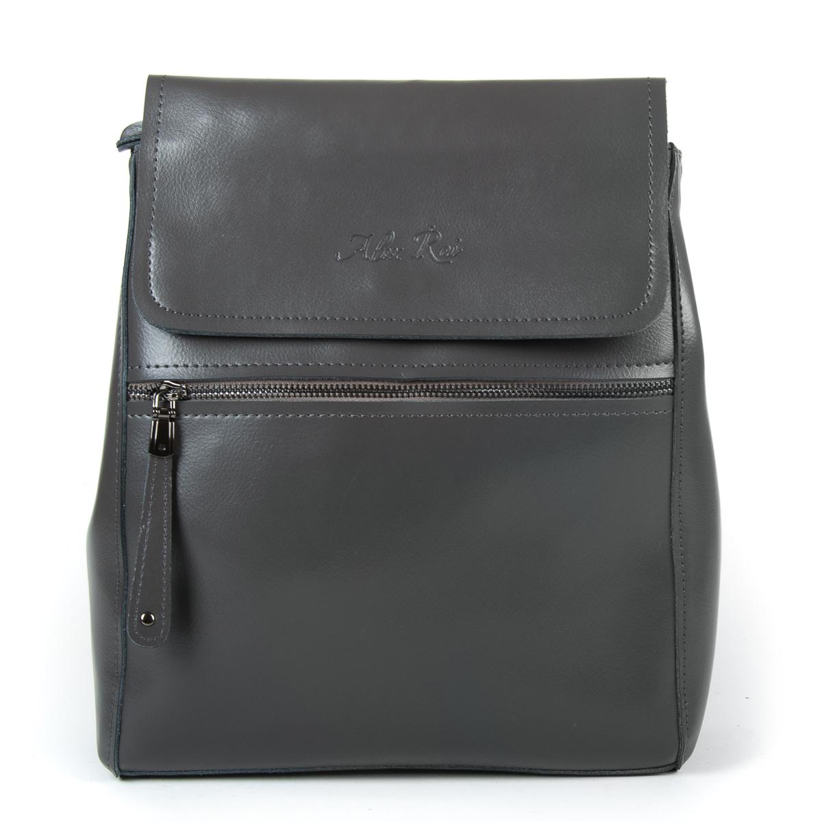 Сумка Женская Рюкзак кожа ALEX RAI 9-01 1005 grey