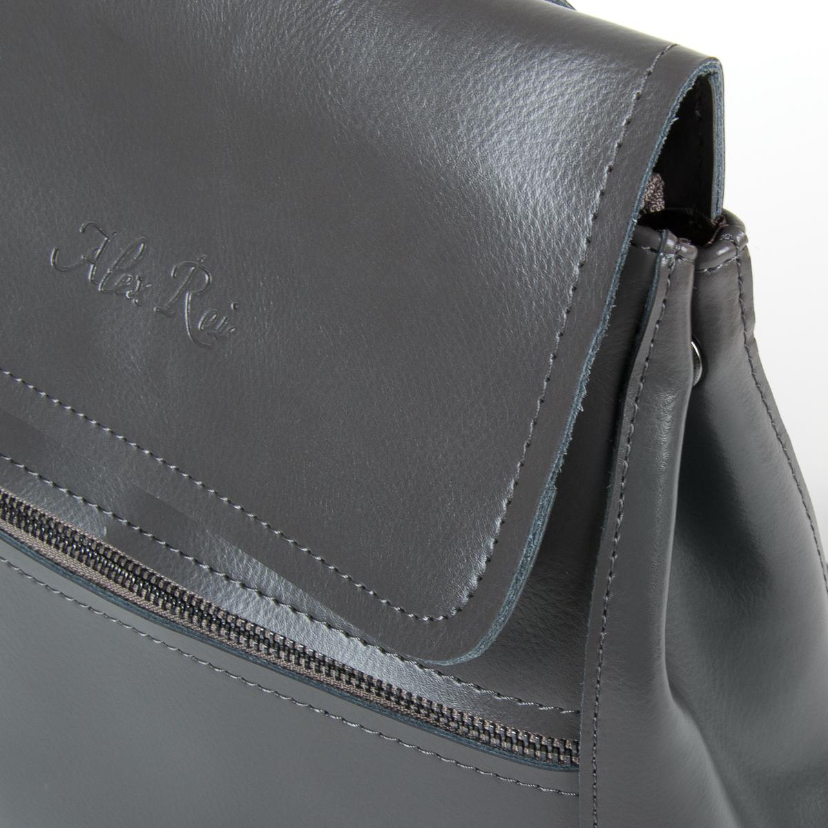 Сумка Женская Рюкзак кожа ALEX RAI 9-01 1005 grey - фото 3