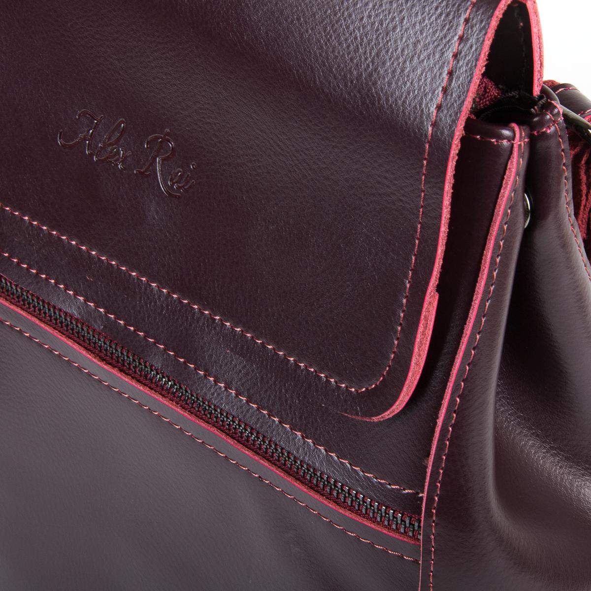 Сумка Женская Рюкзак кожа ALEX RAI 9-01 1005 clared - фото 3