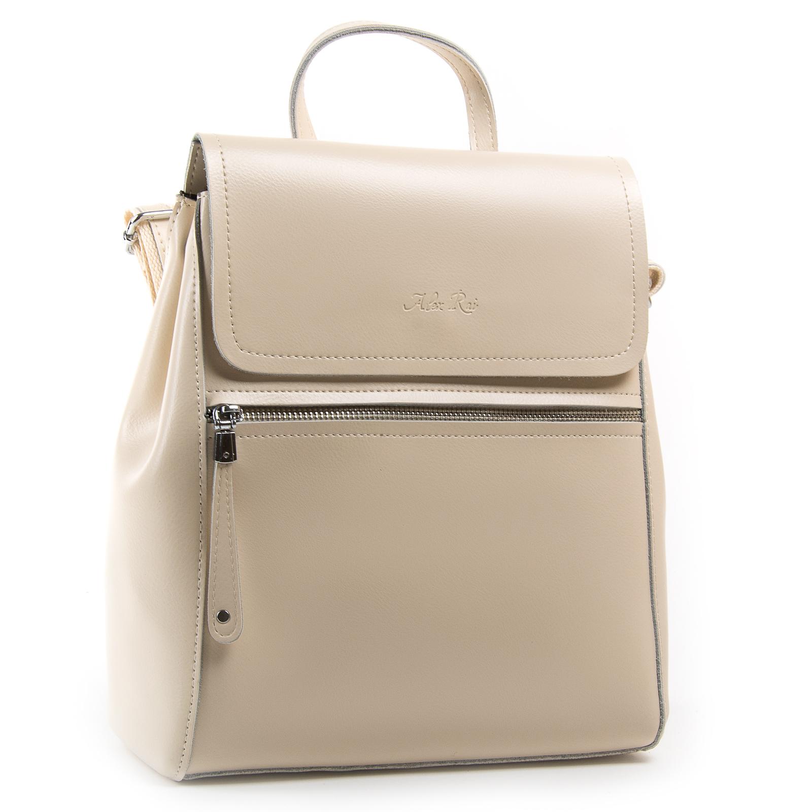 Сумка Женская Рюкзак кожа ALEX RAI 03-01 1005 light-beige