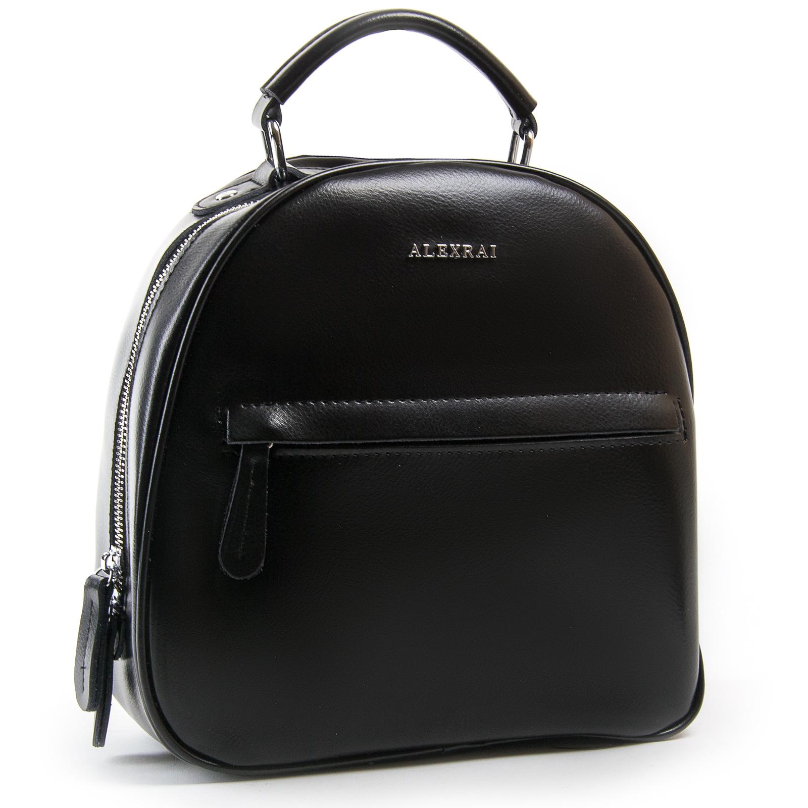 Сумка Женская Рюкзак кожа ALEX RAI 03-01 8715 black