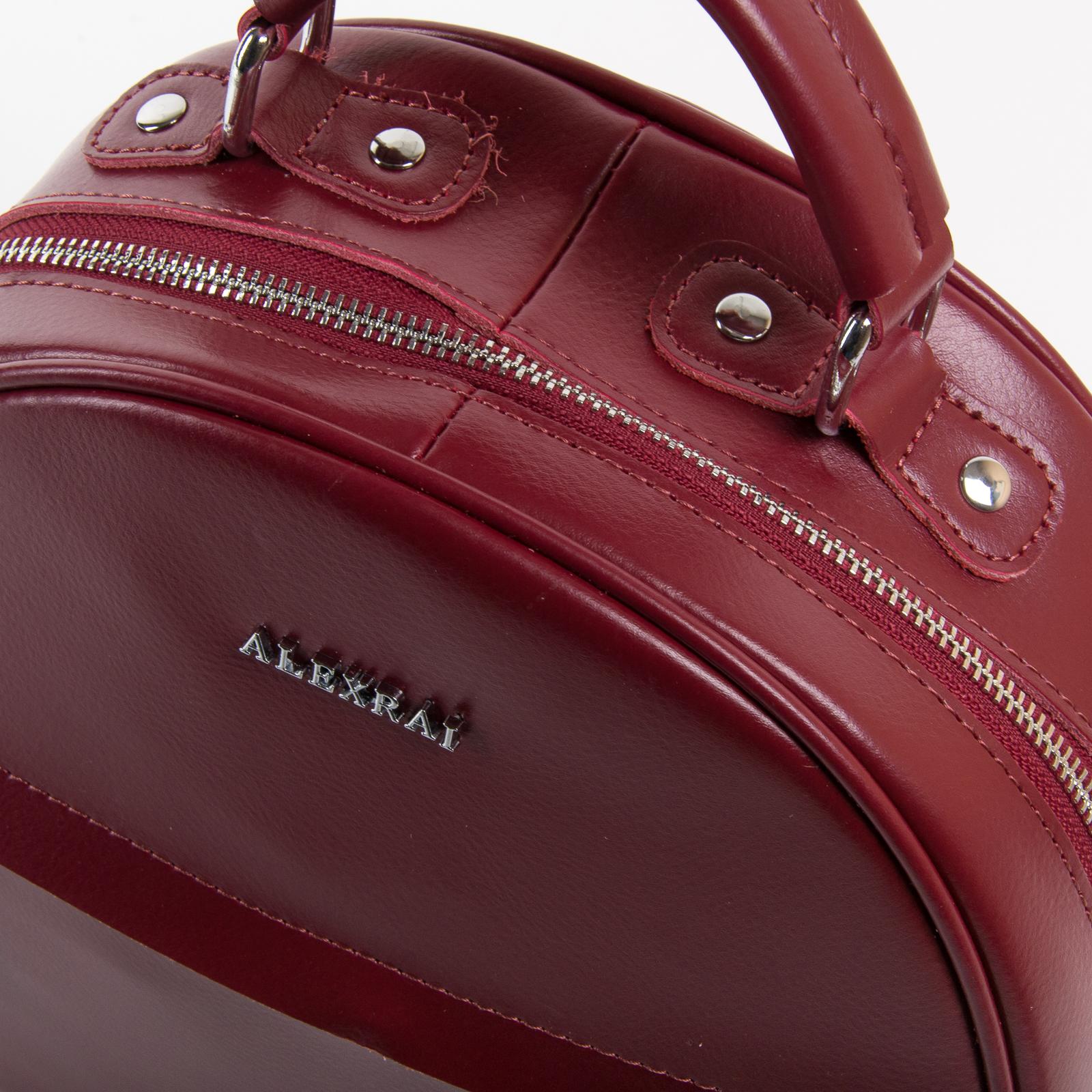 Сумка Женская Рюкзак кожа ALEX RAI 03-01 8715 dark-red - фото 3