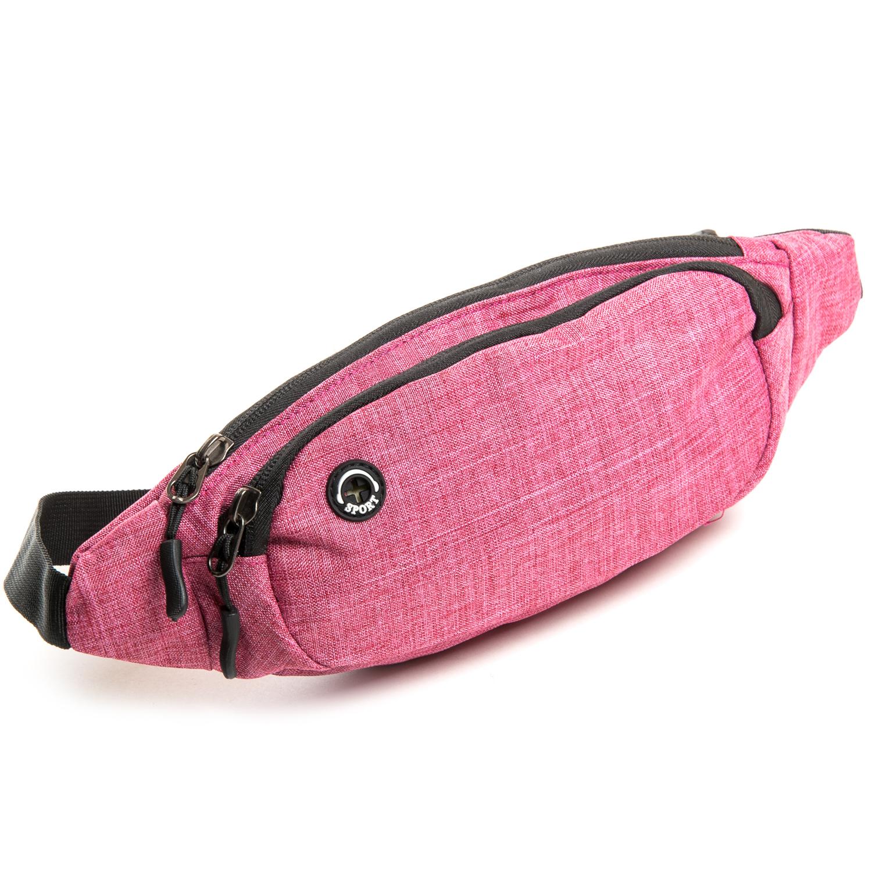 Сумка Мужская На пояс нейлон Lanpad 7661 pink