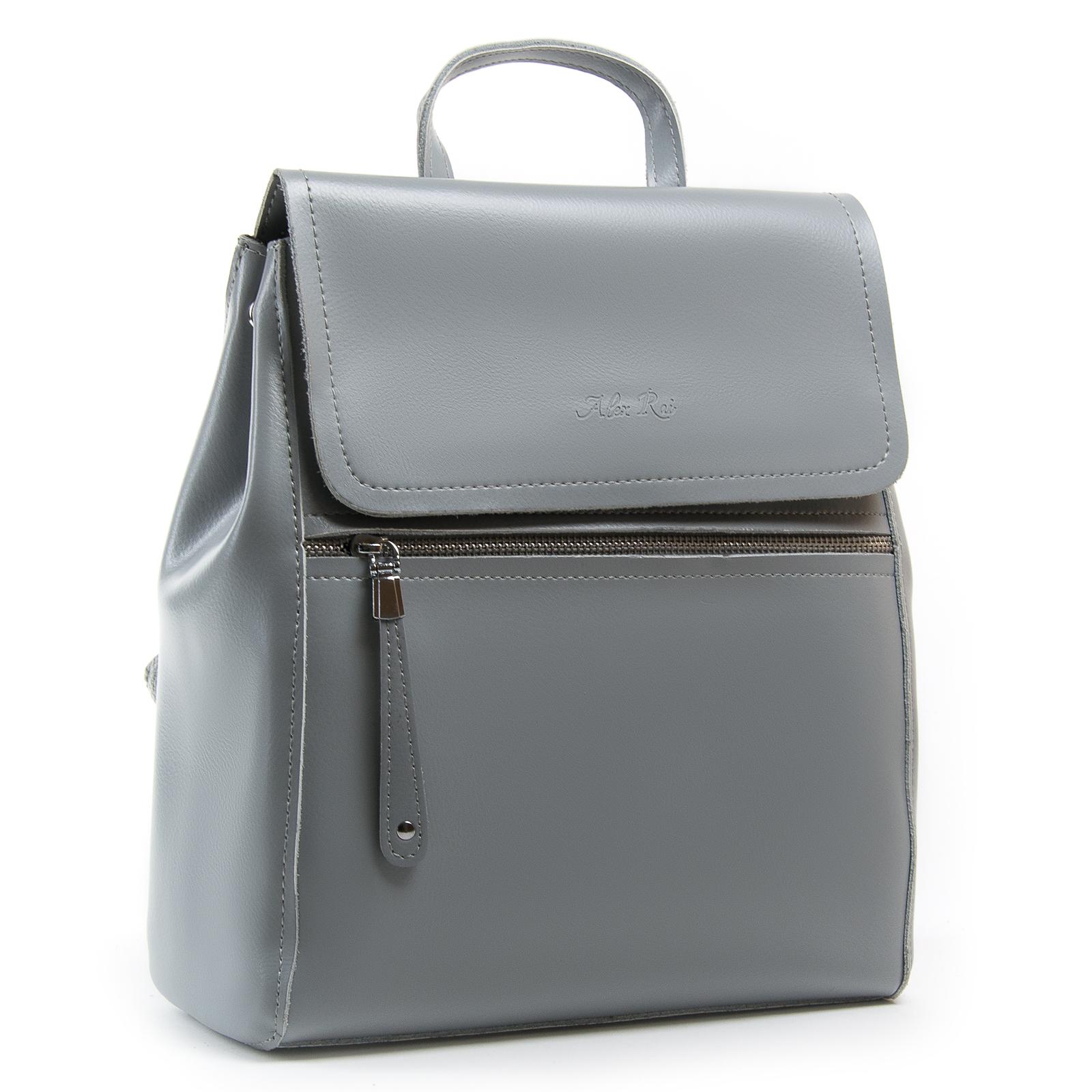 Сумка Женская Рюкзак кожа ALEX RAI 1005 l-grey