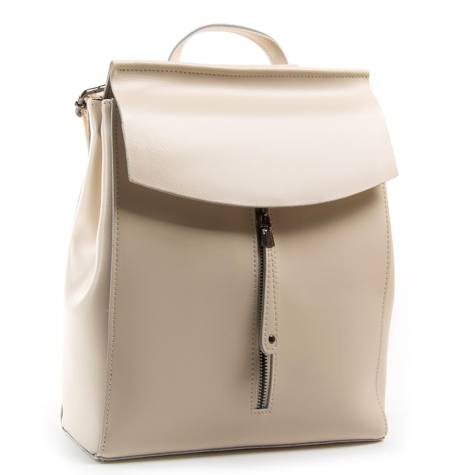 Сумка Женская Рюкзак кожа ALEX RAI 3206 L-beige