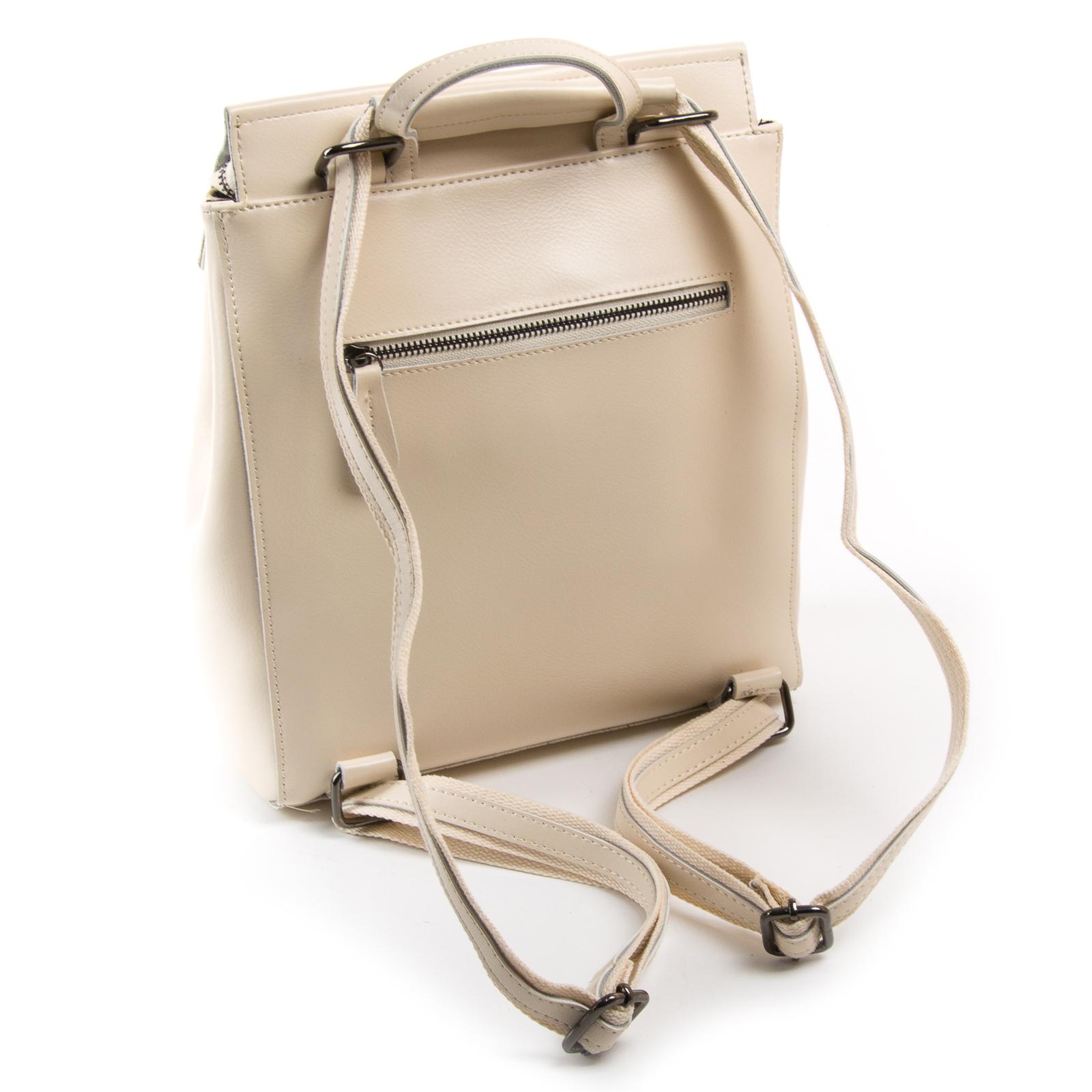 Сумка Женская Рюкзак кожа ALEX RAI 3206 L-beige - фото 4