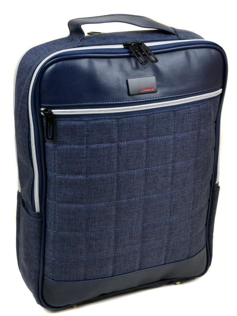Рюкзак Городской нейлон Lanpad 3002 blue