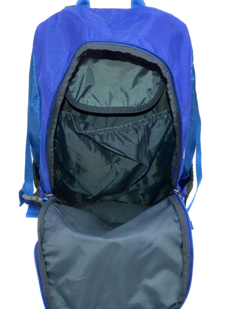 Рюкзак Туристический нейлон Royal Mountain 1452 blue