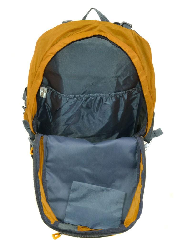 Рюкзак Туристический нейлон Royal Mountain 8331 yellow