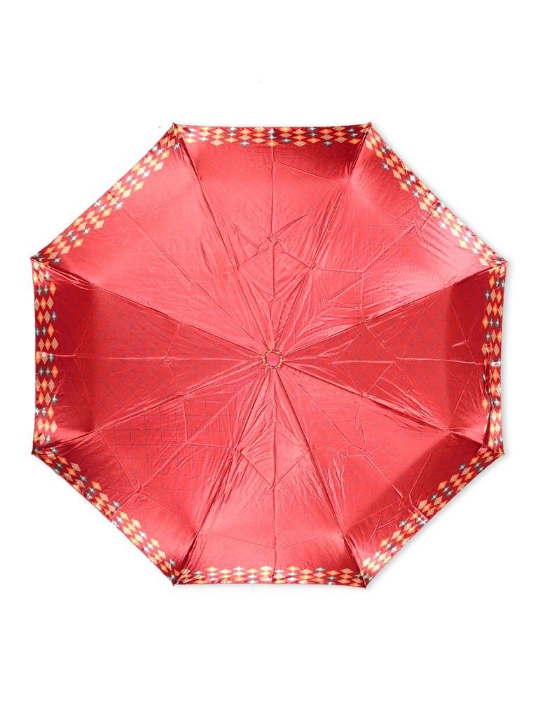 Уценка Зонт 3970-2