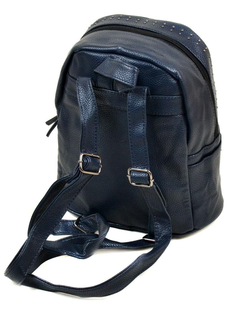Сумка Женская Рюкзак иск-кожа 11-2 C50 blue