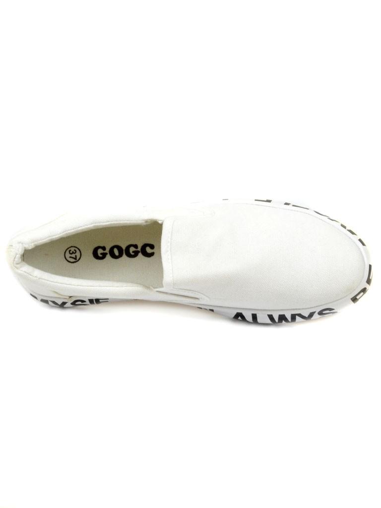 Слипоны G1243-2 white Распродажа