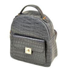 Сумка Женская Рюкзак иск-кожа Cidirro 09-2 89728 grey