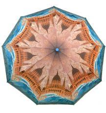 Уценка Зонт 1602-6